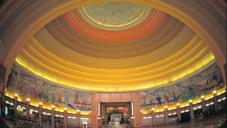 Art Deco Ceiling || Union Terminal