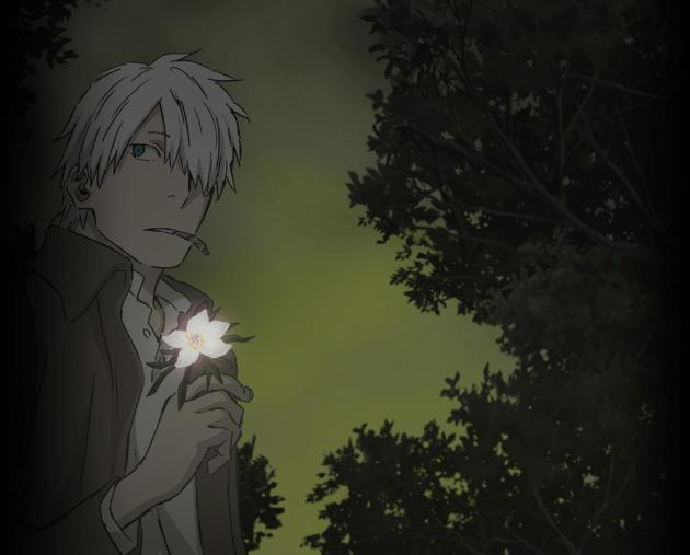 mushishi especial