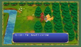 Chocobo Adventures of Mana 1