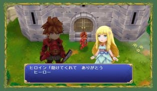 Heroina Adventures of Mana 1