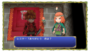 Lester Adventures of Mana 1