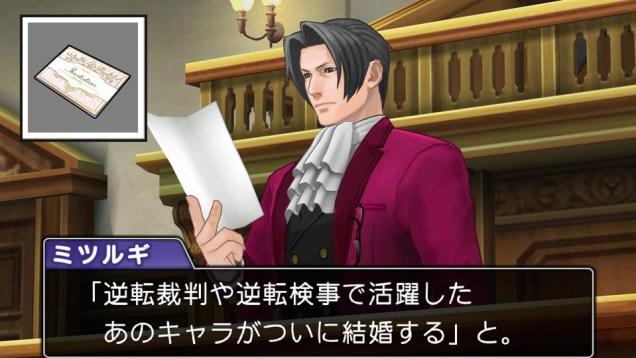 Ace Attorney 6 DLC 02