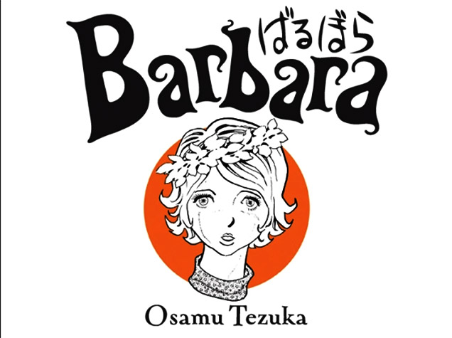 Barbara-Osamu-Tezuka
