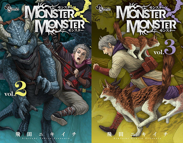 Monster-x-Monster-Fandogamia