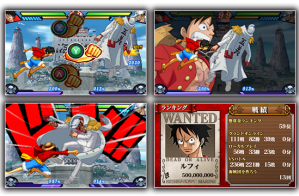 One Piece Great Pirate Colosseum 03