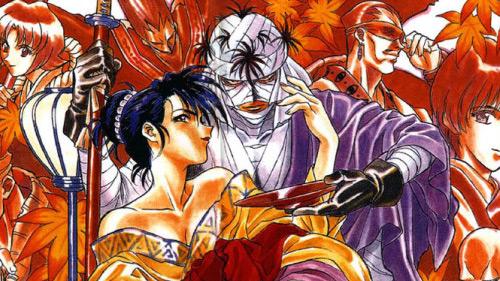 Shishio-Kenshin