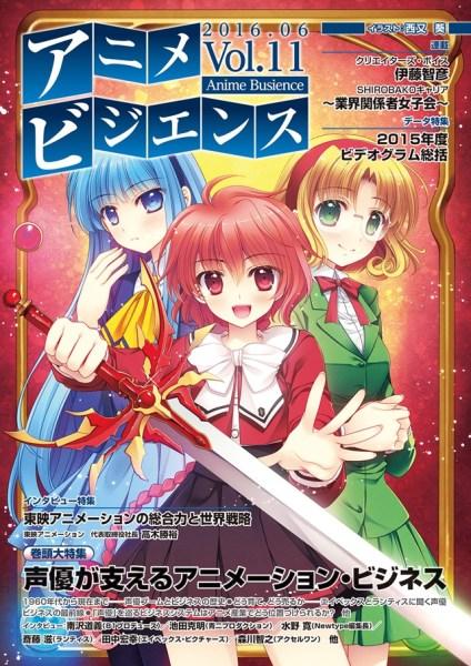 anime buscience portada 04