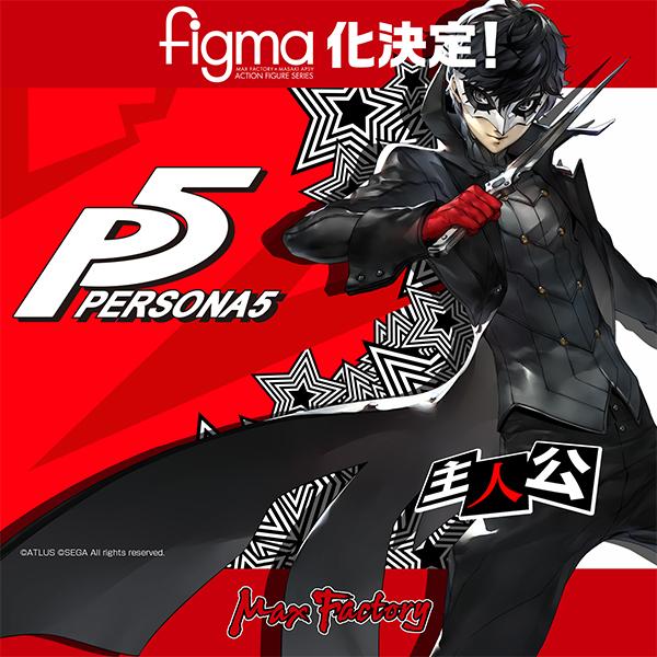 Protagonista Persona 5 figma