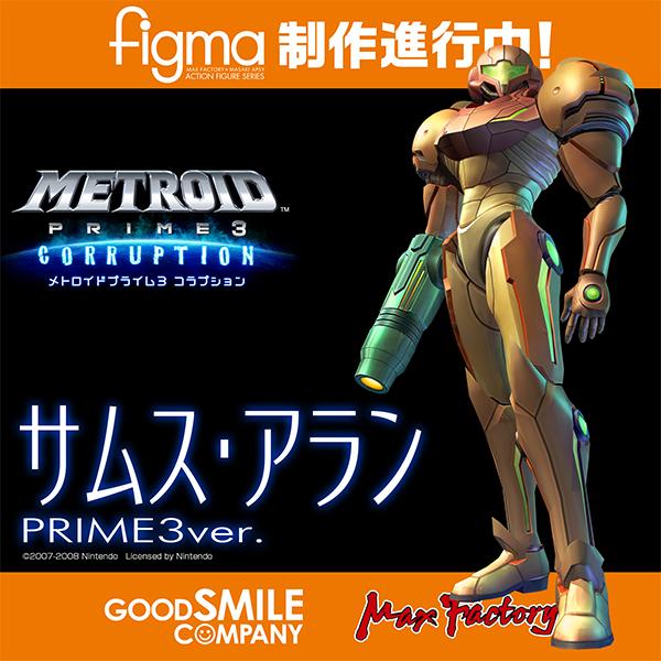 Samus Metroid Prime 3 figma