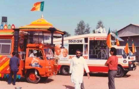 In 1991 Ekta Yatra commences. Yatra led by Dr. Murli Manohar Joshi.