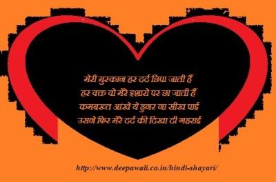 Alone Akelapan Hindi Shayari