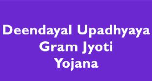 deen-dayal-upadhyaya-gram-jyoti-yojana