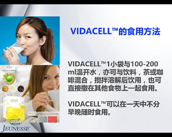 vidacell003