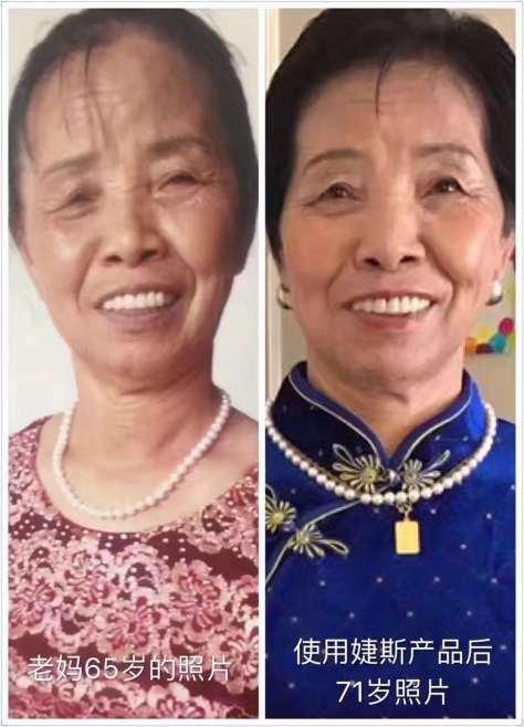 huajia-mom1