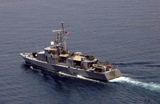 USS Sirocco (PC 6)