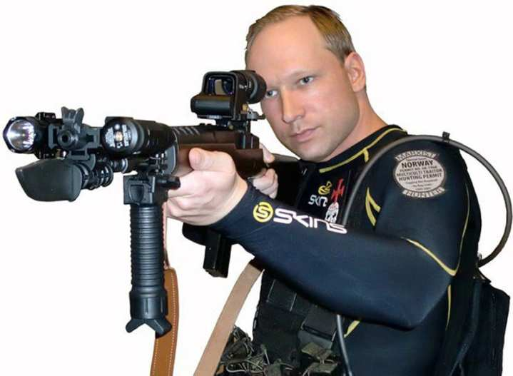 Anders Behring Breivik's self-portrait with gun