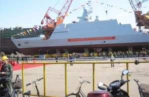 FAC(M) PNS Azmat at launch