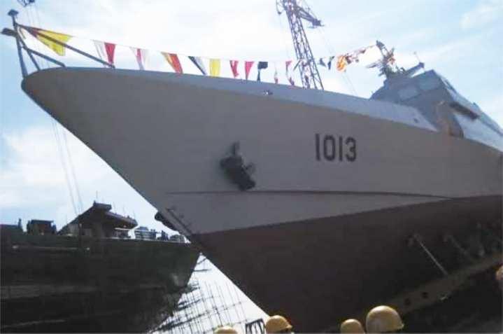 Pakistani missile boat Azmat