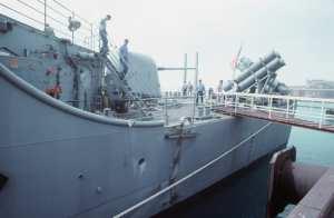 USS Princeton (CG 59) mine damage