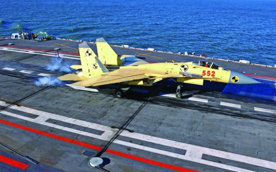 J-15 Flying Shark Liaoning
