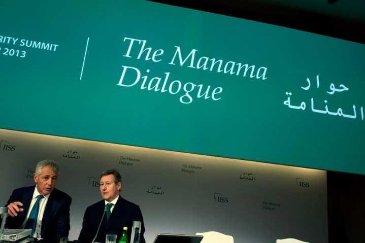 Manama Dialogue