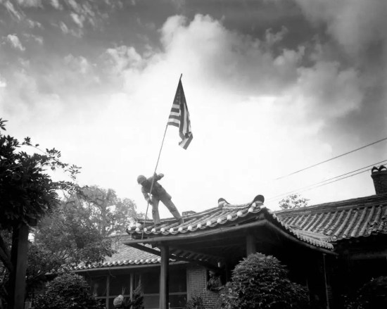 American Consulate in Seoul