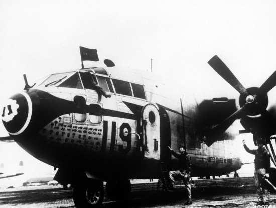 C-119 Flying Boxcar