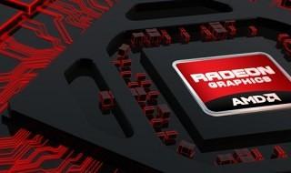 AMD habría pagado entre 5 y 8 millones de dólares para ser partner de Battlefield 4