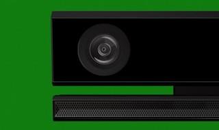 El nuevo Kinect de Xbox One reconocerá a dos personas hablando al mismo tiempo
