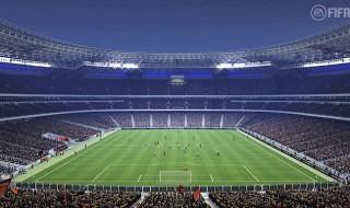 El Shakhtar Donetsk y su estadio, el Donbass Arena, estarán en FIFA 14