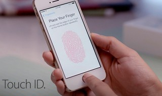 Se saltan la seguridad del Touch ID del iPhone 5s
