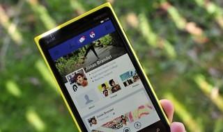 La aplicación oficial de Facebook para Windows Phone se actualiza a la versión 5.1.1