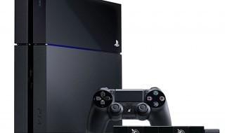 El manual de instrucciones de PS4