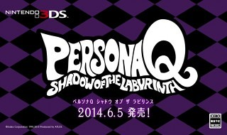 Persona Q: Shadow of the Labyrinth llegará a Nintendo 3DS