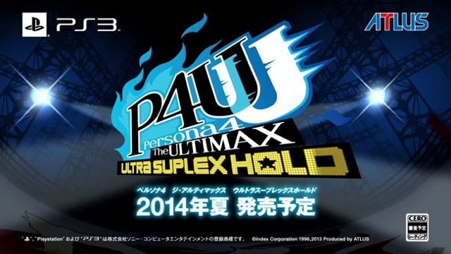 1385293409-persona-4-the-ultimax-ultra-suplex-hold-ps3