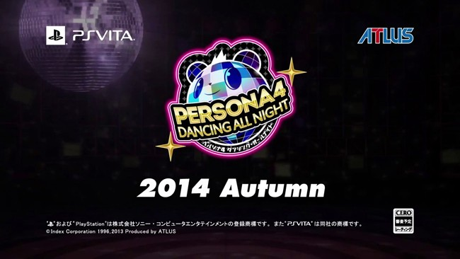 1385294014-persona-4-dancing-all-night