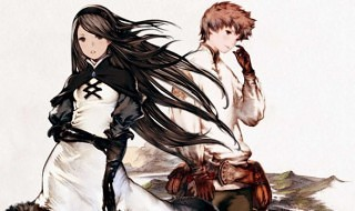 Gameplay trailer de Bravely Default
