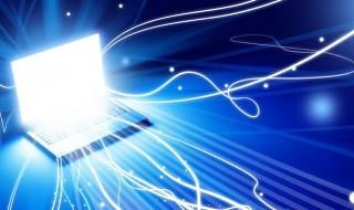 Cataluña prepara un impuesto sobre el ADSL para financiar cine catalán