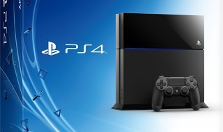 Unboxing y desmontaje de PS4