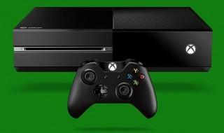 La actualización de Xbox One se retrasa a finales de semana