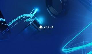 Anuncio para TV de PS4