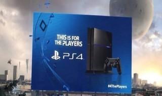 Trailer de lanzamiento de PS4