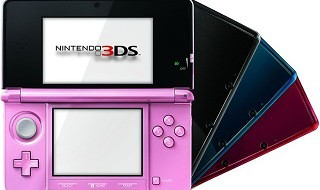 Firmware 7.1.0-14 para Nintendo 3DS disponible