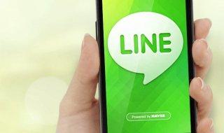 LINE se actualiza a la versión 4.0 con la tienda de temas y más