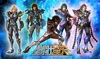 Segundo trailer de Saint Seiya: Legend of Sanctuary