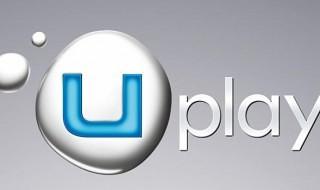 Rebajas de primavera en Uplay