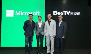 Xbox One llegará a China el 23 de septiembre