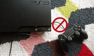 El Dualshock 4 ahora funciona de forma inalámbrica en PS3