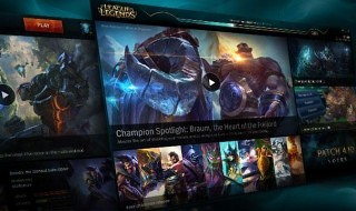 League of Legends estrena actualizador y página de inicio en PBE