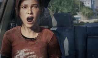 El parche 1.02 de The Last of Us Remasterizado soluciona los problemas de matchmaking